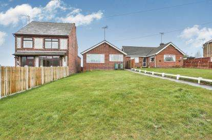 2 Bedrooms Bungalow for sale in Nottingham Road, Underwood, Nottingham, Nottinghamshire