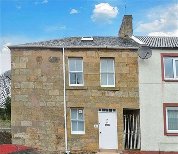 2 Bedrooms End Of Terrace House for sale in Front Lebanon, Cupar, Fife
