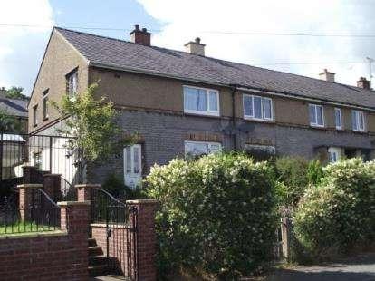 3 Bedrooms End Of Terrace House for sale in Min Y Ddol, Bangor, Gwynedd, LL57