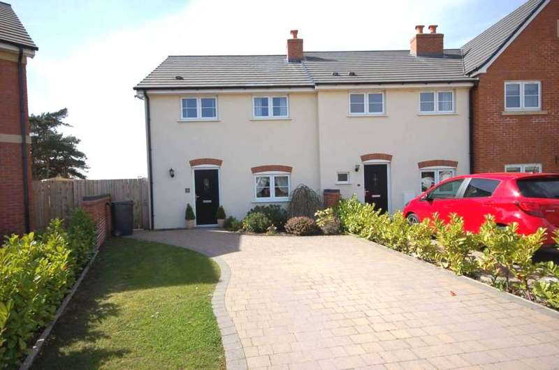 3 Bedrooms Semi Detached House for sale in The Rowans, Greenhalgh