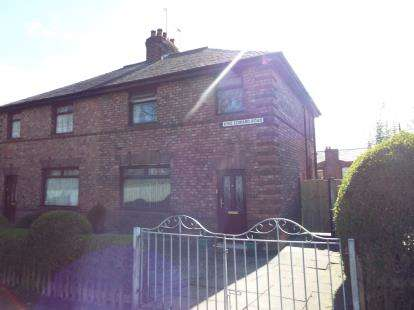3 Bedrooms Semi Detached House for sale in King Edward Road, Dentons Green, St. Helens, Merseyside, WA10
