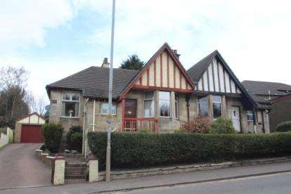 3 Bedrooms Bungalow for sale in Motherwell Street, Airdrie, North Lanarkshire