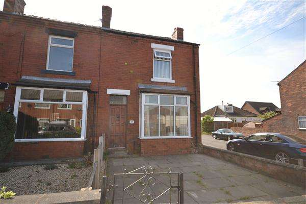 3 Bedrooms End Of Terrace House for sale in Spendmore Lane, Coppull, Chorley