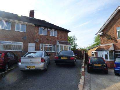 3 Bedrooms End Of Terrace House for sale in Penshaw Grove, Birmingham, West Midlands