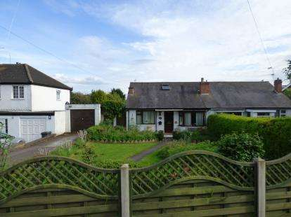 2 Bedrooms Bungalow for sale in Keyham Lane, Leicester, Leicestershire