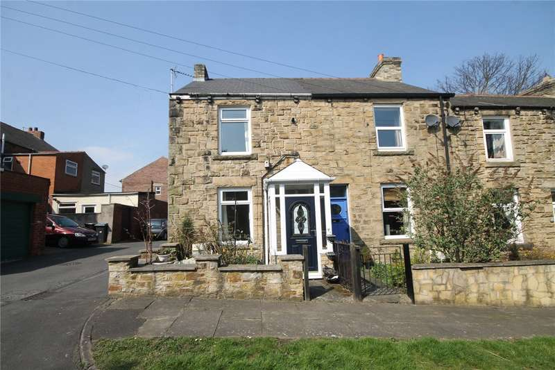 2 Bedrooms End Of Terrace House for sale in Railway Street, Lanchester, County Durham, DH7
