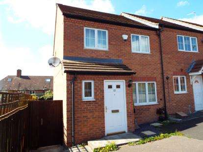 3 Bedrooms End Of Terrace House for sale in Murray Close, Bestwood, Nottinghamshire