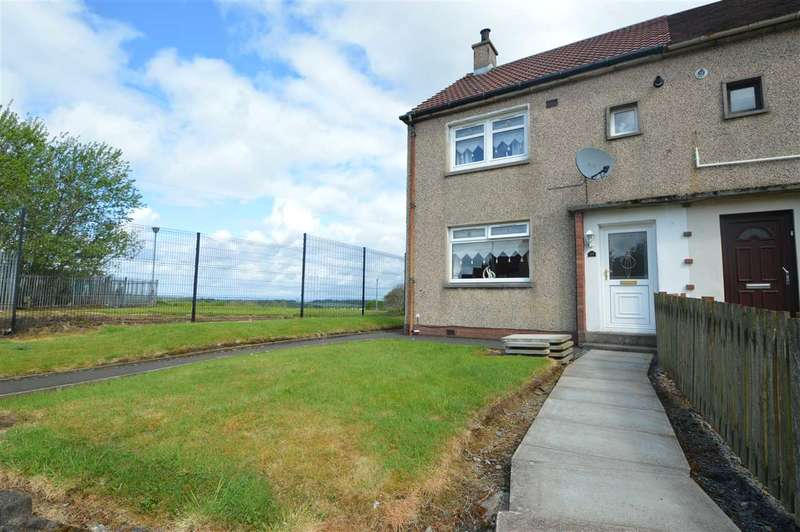 2 Bedrooms End Of Terrace House for sale in Glen Avenue, Larkhall