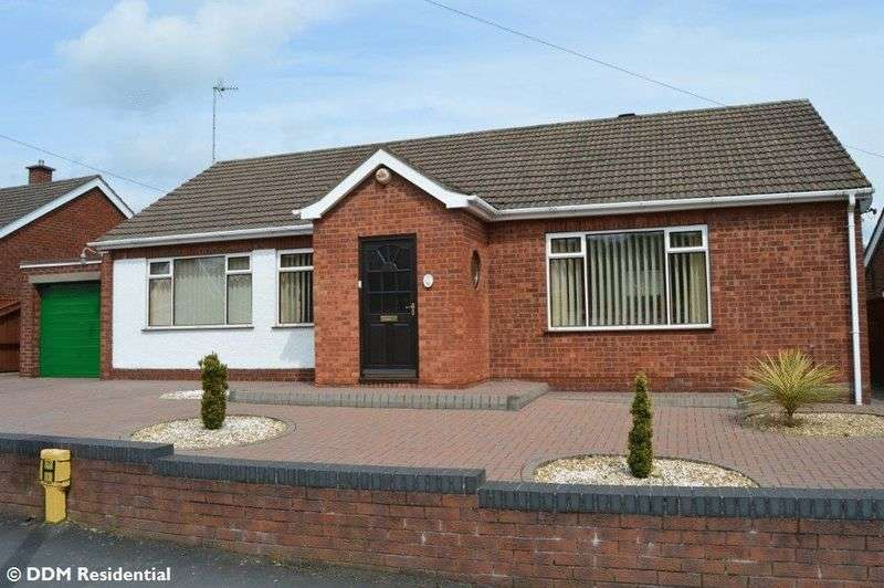 3 Bedrooms Detached Bungalow for sale in Woodland Drive, Broughton, Brigg