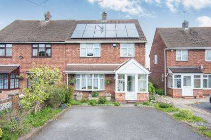 3 Bedrooms Semi Detached House for sale in Blackberry Lane, Wyken, Coventry, West Midlands