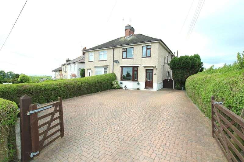 4 Bedrooms Semi Detached House for sale in Harriseahead Lane, Harriseahead