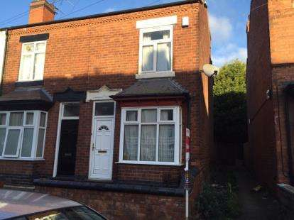 2 Bedrooms End Of Terrace House for sale in Oscott Road, Perry Barr, Birmingham, West Midlands
