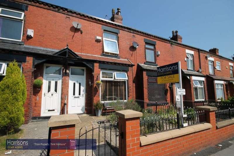 2 Bedrooms Terraced House for sale in Ellsemere Road, Morris Green, Bolton, Lancashire.