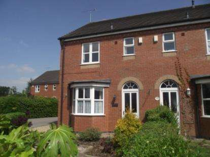 3 Bedrooms End Of Terrace House for sale in Wistaston Road, Willaston, Nantwich, Cheshire