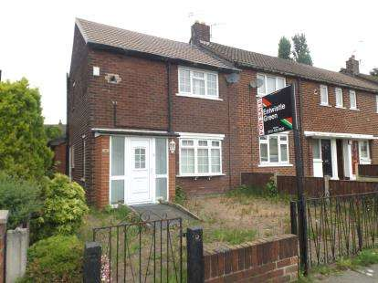 2 Bedrooms End Of Terrace House for sale in Philip Road, Widnes, Cheshire, WA8