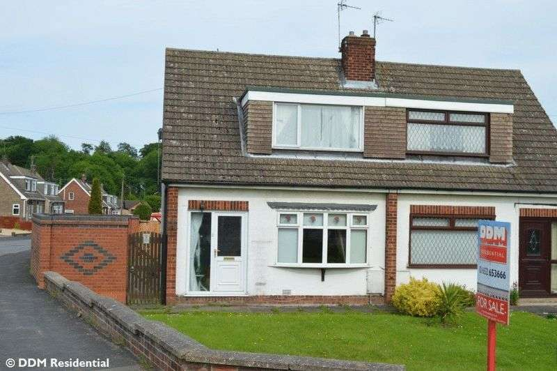 2 Bedrooms Semi Detached House for sale in Kings Road, Barnetby