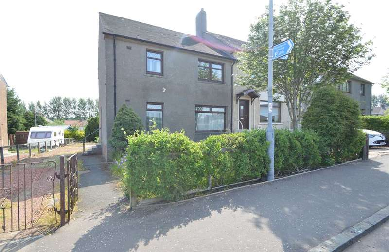 3 Bedrooms End Of Terrace House for sale in Priory Road, Lesmahagow