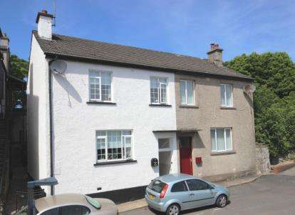 3 Bedrooms Semi Detached House for sale in Howard Street, Millport