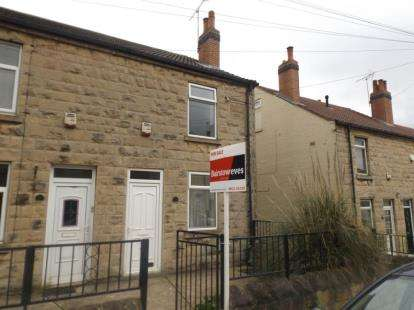 3 Bedrooms End Of Terrace House for sale in Vale Road, Mansfield Woodhouse, Mansfield, Nottinghamshire