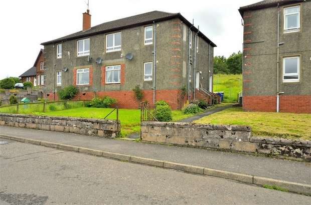 2 Bedrooms Flat for sale in Wellwood Street, Muirkirk, Cumnock, East Ayrshire