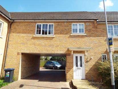 2 Bedrooms Maisonette Flat for sale in Sutton, Ely, Cambridgeshire
