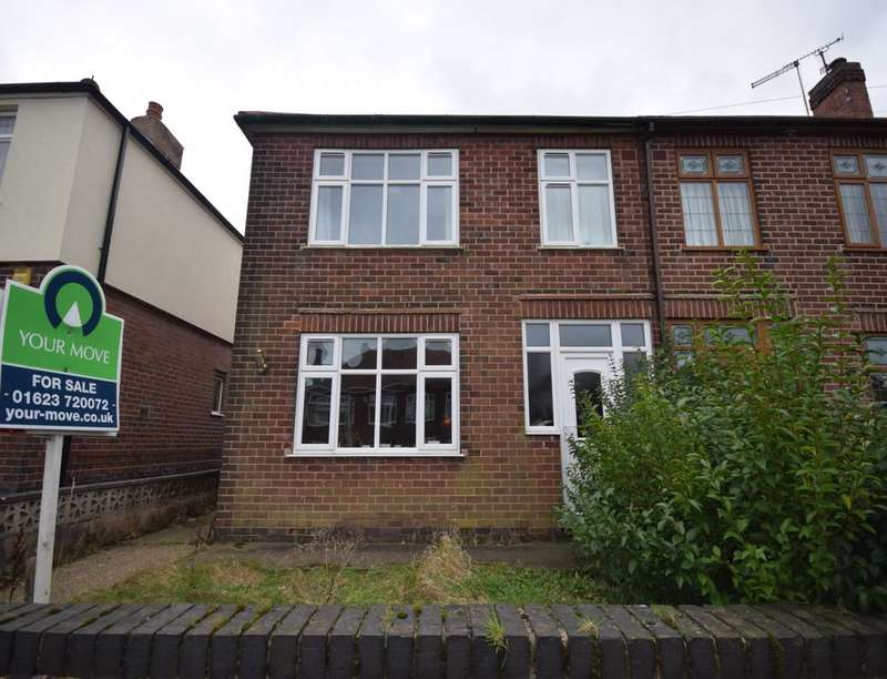 3 Bedrooms Semi Detached House for sale in Seagrave Avenue, Kirkby-In-Ashfield, Nottingham, NG17