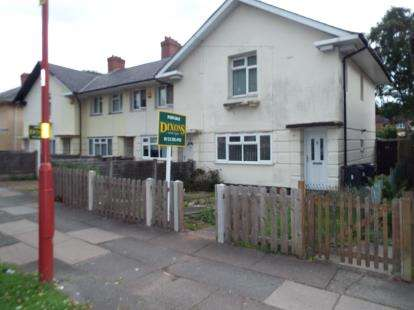 3 Bedrooms End Of Terrace House for sale in Hurlingham Road, Kingstanding, Birmingham, West Midlands