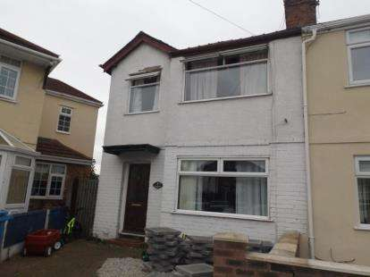 3 Bedrooms Semi Detached House for sale in Farnworth Close, Widnes, Cheshire, WA8