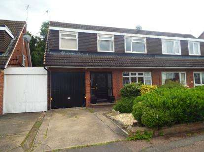 5 Bedrooms Semi Detached House for sale in Wheatley Drive, Carlton, Nottingham, Nottinghamshire