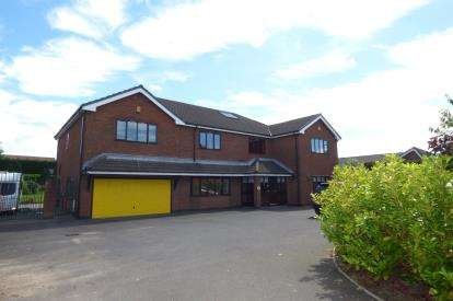 5 Bedrooms Detached House for sale in Ivy House Farm, Burtonwood Road, Warrington, Cheshire