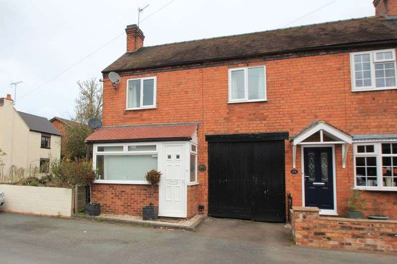 2 Bedrooms Semi Detached House for sale in Goods Station Lane, Penkridge, Stafford.
