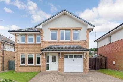 5 Bedrooms Detached House for sale in Gateside Gardens, Barrhead, Glasgow, East Renfrewshire