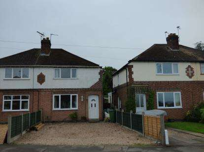 3 Bedrooms Semi Detached House for sale in Croft Road, Cosby, Leicester, Leicestershire