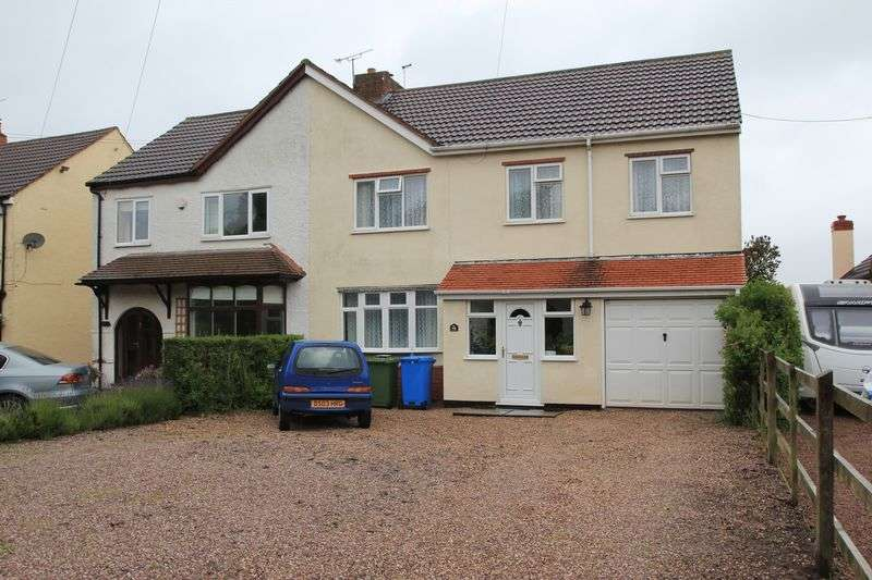 5 Bedrooms Semi Detached House for sale in Kiddemore Green Road, Brewood, Stafford