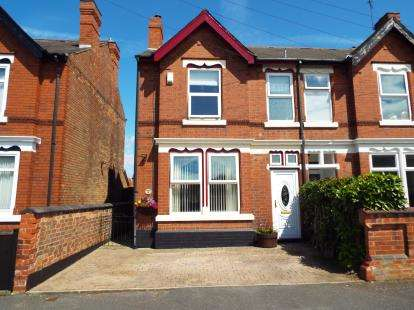 3 Bedrooms Semi Detached House for sale in Ingham Road, Long Eaton, Nottingham