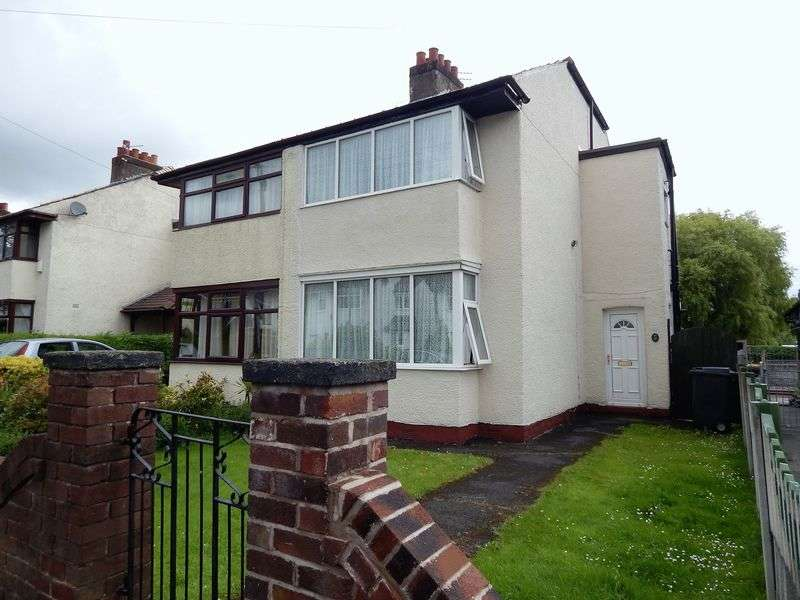 2 Bedrooms Semi Detached House for sale in Studholme Crescent, Penwortham, Preston