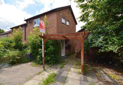 2 Bedrooms Semi Detached House for sale in Hindewood Close, Sheffield, South Yorkshire