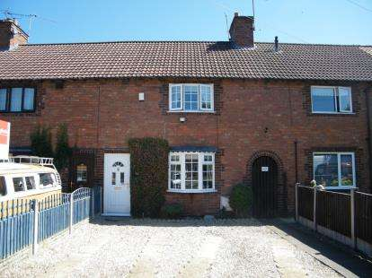 2 Bedrooms Terraced House for sale in Moorfields, Stafford, Staffordshire