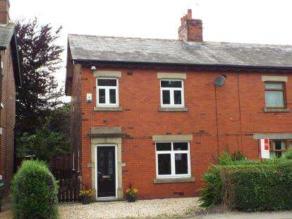 3 Bedrooms Semi Detached House for sale in Garstang Road, Barton, Preston, Lancashire