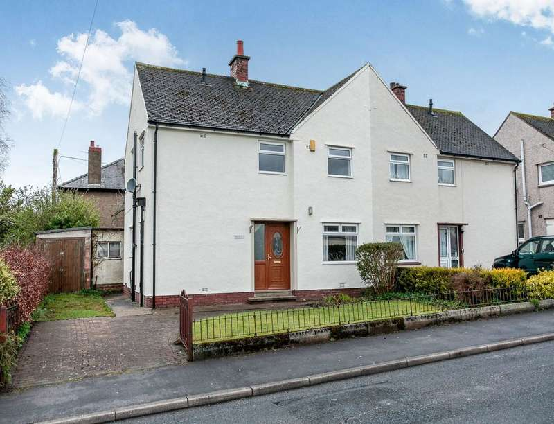 3 Bedrooms Semi Detached House for sale in Greenacres, Wigton, CA7