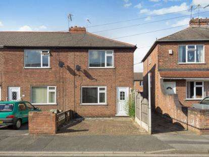 2 Bedrooms Semi Detached House for sale in Mill Road, Stapleford, Nottingham, Nottinghamshire