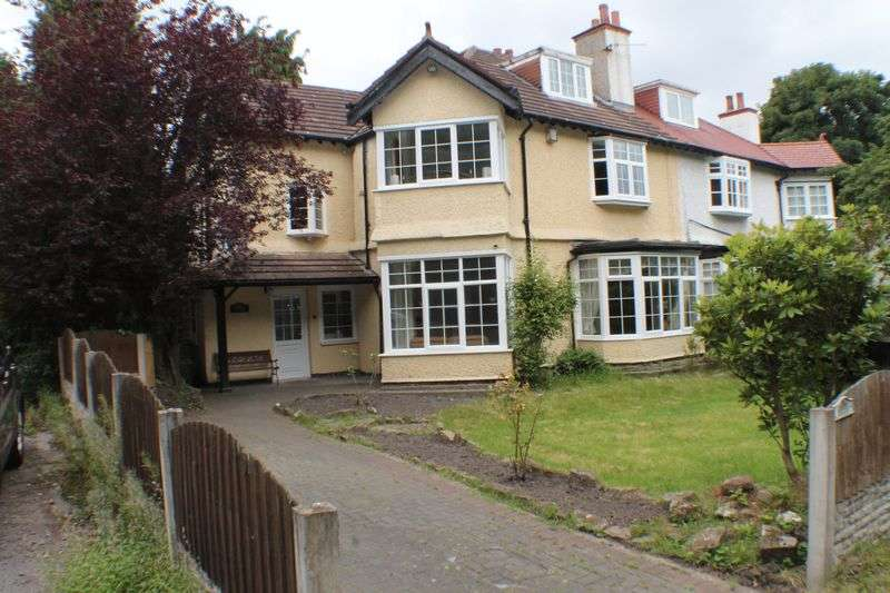 5 Bedrooms Semi Detached House for sale in Vyner Road North, Prenton
