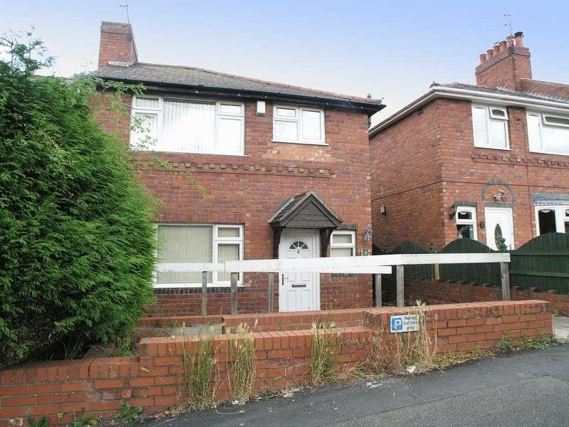 2 Bedrooms Semi Detached House for sale in BRIERLEY HILL, Pensnett, Birds Meadow