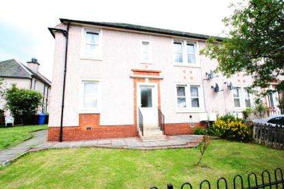 2 Bedrooms Flat for sale in Miller Street, Carluke, South Lanarkshire