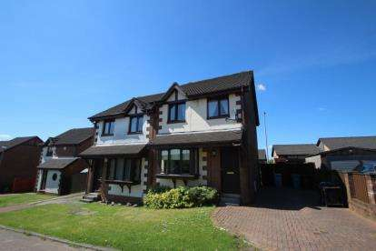 3 Bedrooms Semi Detached House for sale in Invervale Avenue, Airdrie, North Lanarkshire