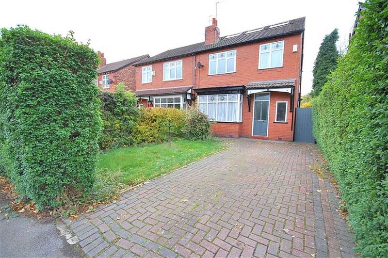 3 Bedrooms Property for sale in LOWLAND ROAD, Woodsmoor, Stockport, Cheshire, SK2
