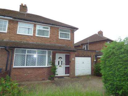 3 Bedrooms Semi Detached House for sale in Tamworth Road, Amington, Tamworth, Staffordshire