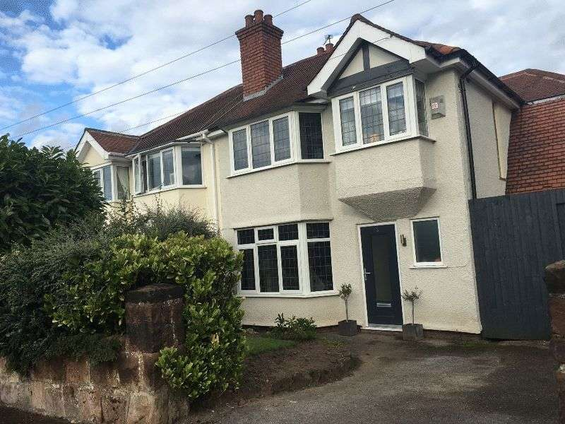 3 Bedrooms Semi Detached House for sale in Ashcroft Drive, Heswall, Wirral