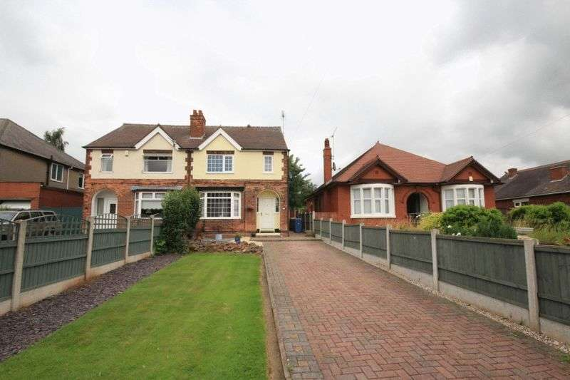 3 Bedrooms Semi Detached House for sale in NOTTINGHAM ROAD, CHADDESDEN