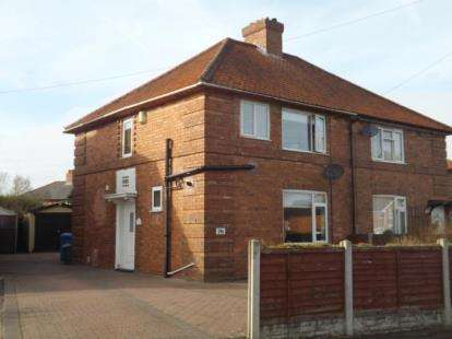 3 Bedrooms Semi Detached House for sale in Pitmaston Road, Hall Green, Birmingham